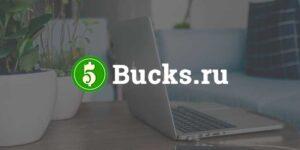 Партнерская программа 5bucks