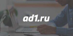 Партнерская программа Ad1