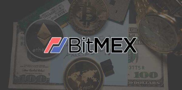 Партнерская программа Bitmex