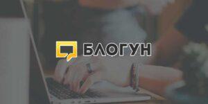 Партнерская программа Блогун