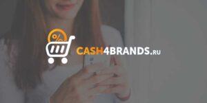 Партнерская программа Cash4brands