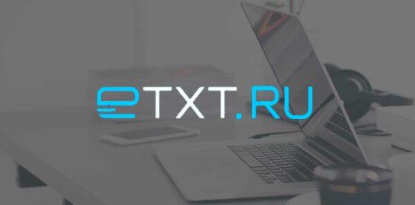 Партнерская программа Etxt