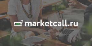 Партнерская программа Marketcall