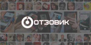 Партнерская программа Otzovik