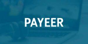 Партнерская программа Payeer