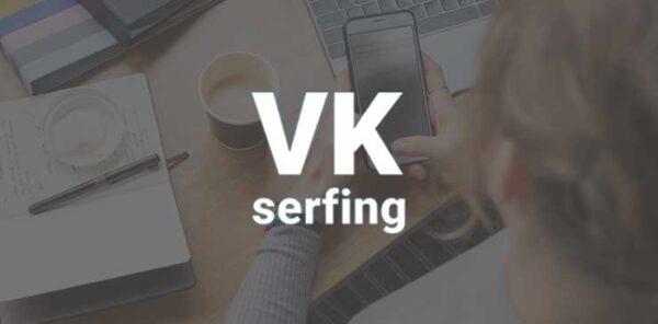 Партнерская программа Vkserfing