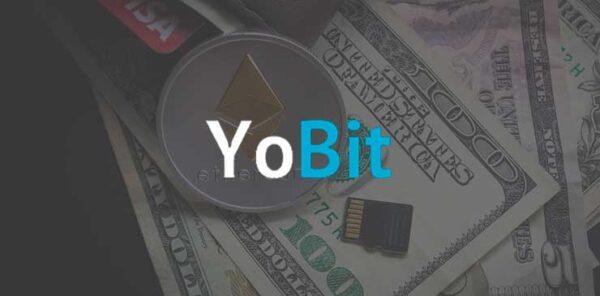 Партнерская программа Yobit