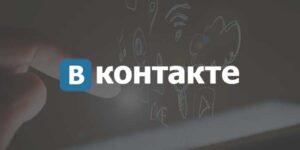 Таргет Vk таргетированная реклама вконтакте