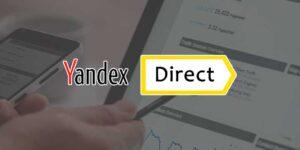 Контекстная реклама в Яндекс-Директ