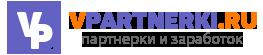 Каталог партнерских программ - vpartnerki.ru